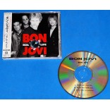 Bon Jovi - Real Life - Cd Single - Japão - 1999