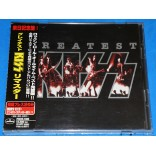 Kiss - Greatest Kiss - Cd + Sticker - Japão - 1996 - Lacrado