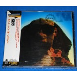 Kiss - Hot In The Shade - Cd - Japão 1989 - Lacrado