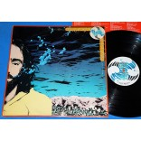 Dave Mason - Let It Flow - Lp - 1977 - USA