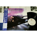 Deep Purple - Deepest Purple - Lp - 1980 - Japão