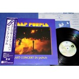 Deep Purple - Last Concert In Japan - Lp -1977 - Japão