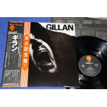 Gillan - 1º - Lp - 1978 - Japão - Deep Purple