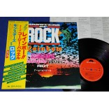 Monsters Of Rock - Lp - 1980 - Japão - Rainbow Scorpions Saxon