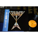 Triumph - Allied Forces - Lp - 1981 - Japão