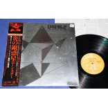 Lone Star - Firing On All Six - Lp - 1977 - Japão