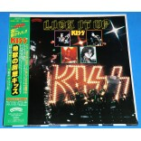 Kiss - Lick it up - Lp - 1983 - Japão