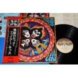 Kiss - Rock and roll over - Lp  Capa dupla - 1977 - Japão