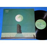 Mike Oldfield ‎- Crises - Lp - 1984