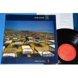 Pink Floyd - A Momentary Lapse Of Reason - Lp - 1987 - Columbia