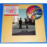 Pink Floyd - Wish You Were Here - Lp - Japão - Lacrado
