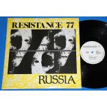 "Resistance 77 - Russia - 12""Single - 1988 - New Face"