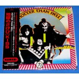 Kiss - Hotter Than Hell - Cd - 1997 - Japão - Mini lp